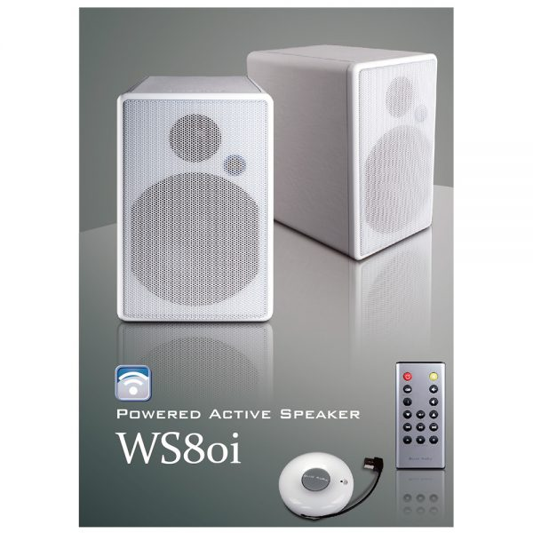 Blue Aura WS80i (White) - Box
